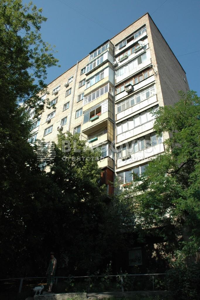 Квартира E-36746, Предславинская, 26а, Киев - Фото 1