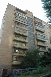 Квартира E-36746, Предславинская, 26а, Киев - Фото 2