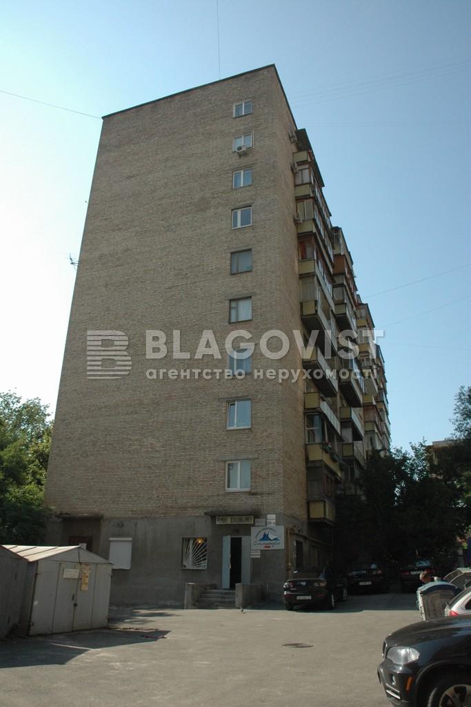 Квартира E-36746, Предславинская, 26а, Киев - Фото 3