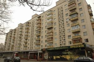 Квартира Доброхотова Академіка, 11, Київ, Z-594563 - Фото1