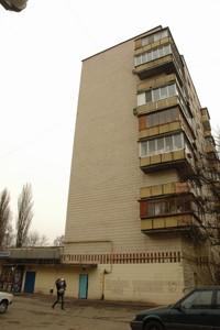 Квартира Доброхотова Академіка, 11, Київ, Z-594563 - Фото2