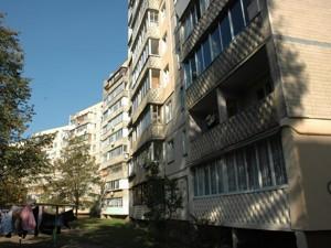 Квартира Свободы просп., 17, Киев, Z-798948 - Фото