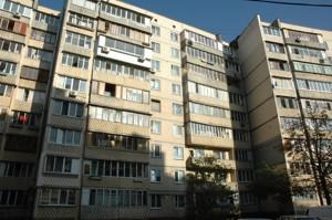 Квартира Свободы просп., 17, Киев, R-4540 - Фото2