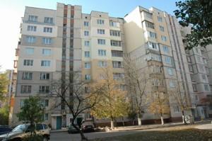 Квартира Свободы просп., 17, Киев, R-4540 - Фото3