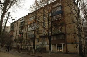 Квартира Липкивского Василия (Урицкого), 41, Киев, A-110455 - Фото