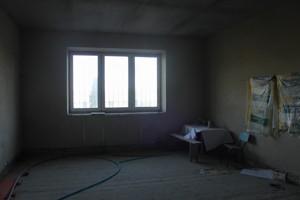 Нежилое помещение, P-18446, Оболонская набережная, Киев - Фото 9