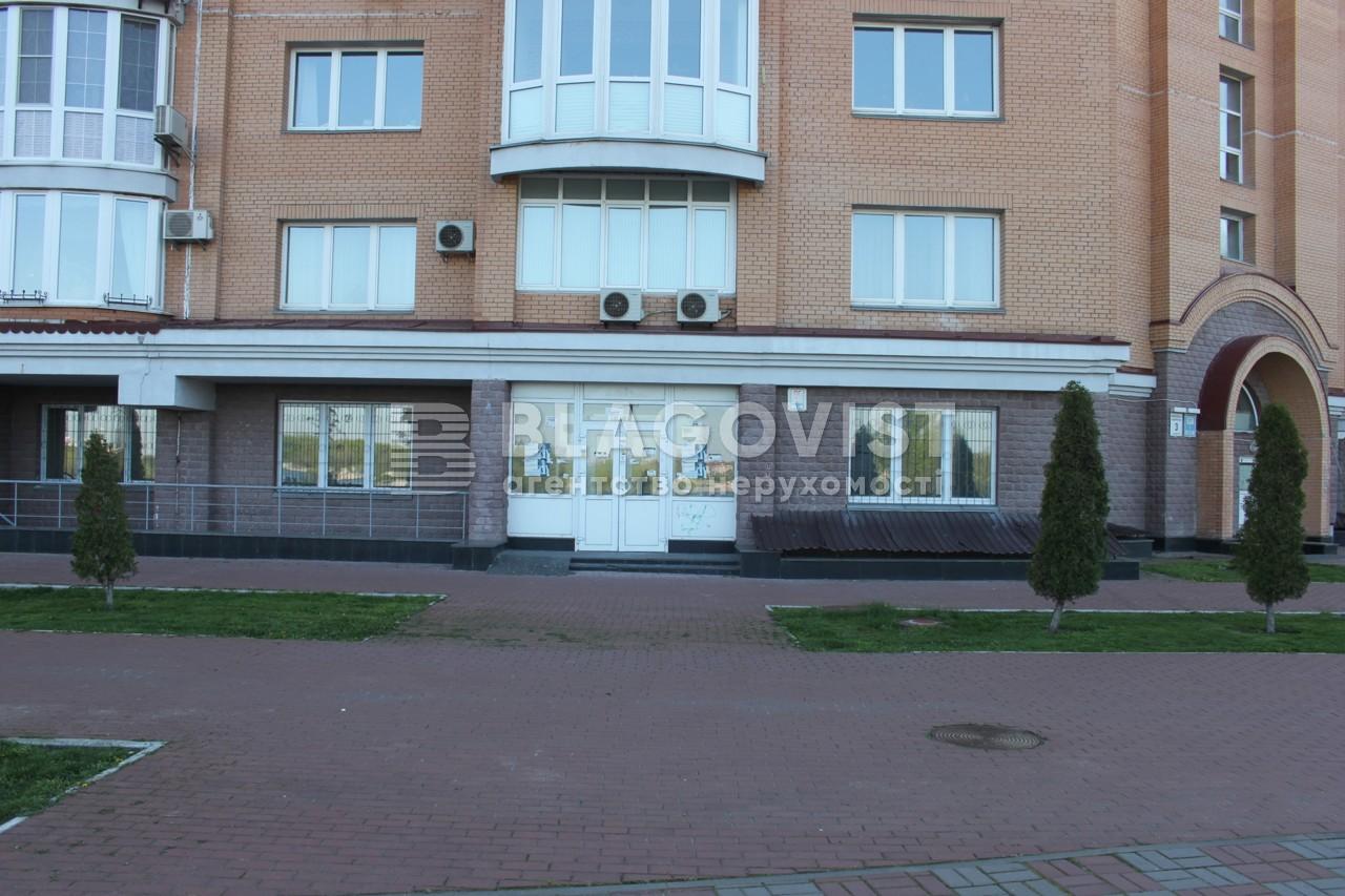Нежитлове приміщення, P-18446, Оболонська набережна, Київ - Фото 7