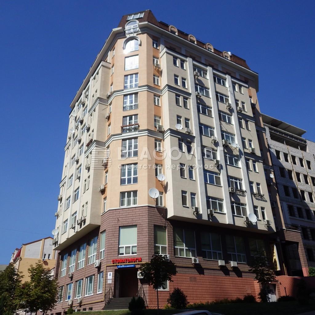 Квартира H-47991, Лабораторна, 8, Київ - Фото 1