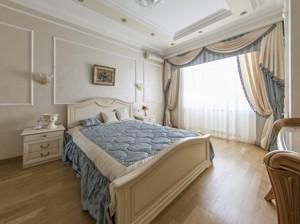 Квартира Кловский спуск, 5, Киев, F-35180 - Фото 11