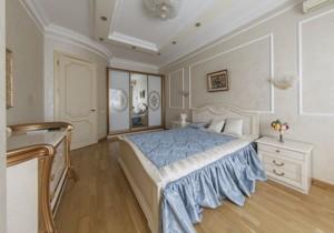 Квартира Кловский спуск, 5, Киев, F-35180 - Фото 12