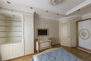 Квартира Кловский спуск, 5, Киев, F-35180 - Фото 13