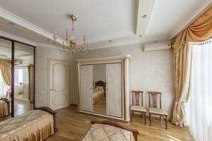 Квартира Кловский спуск, 5, Киев, F-35180 - Фото 16