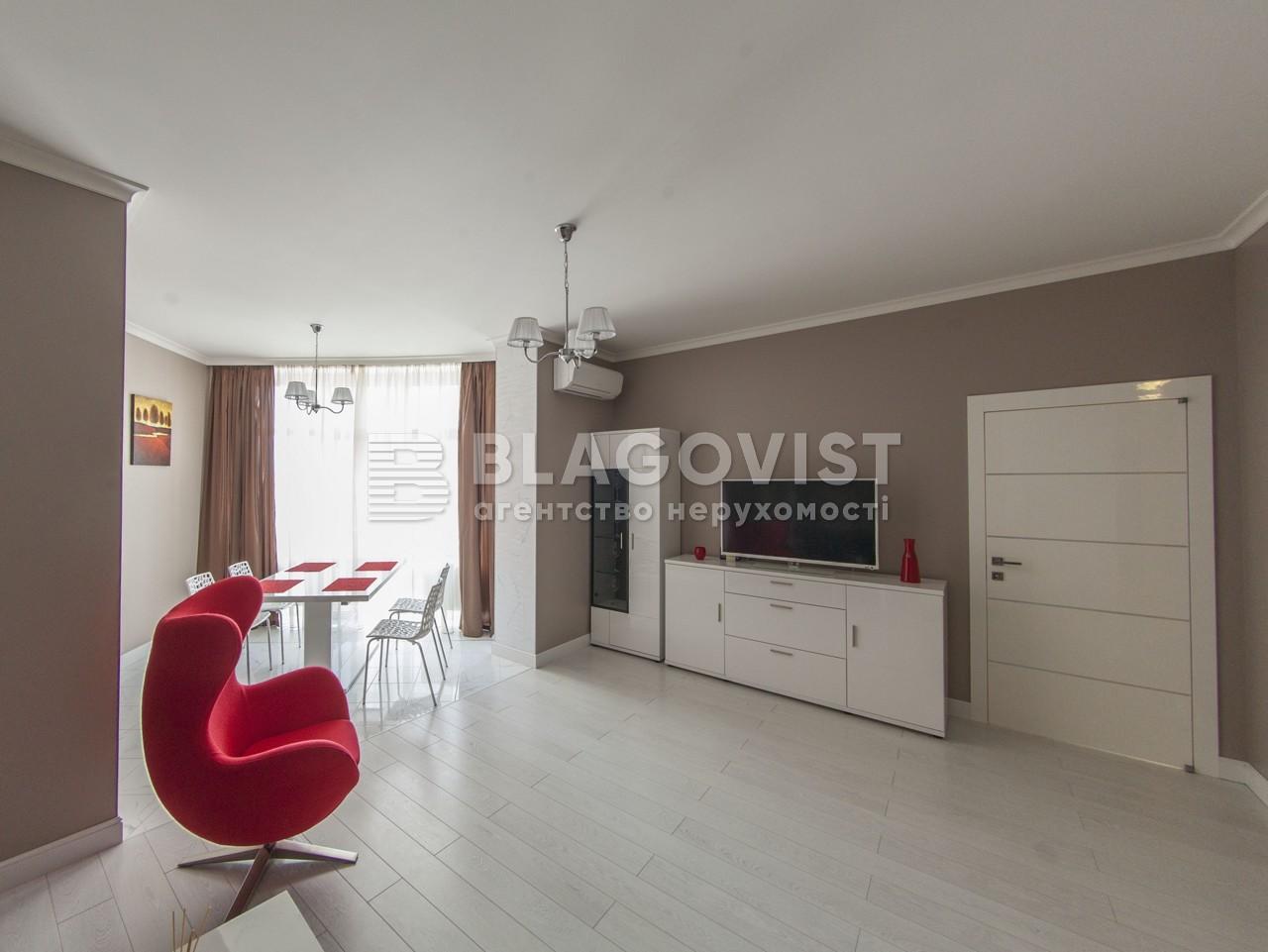 Квартира F-35647, Глубочицкая, 32б, Киев - Фото 9