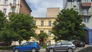 Квартира Коновальца Евгения (Щорса), 5, Киев, R-15684 - Фото