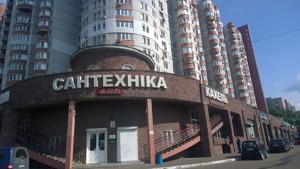 Квартира Саперно-Слободская, 8, Киев, Z-1073767 - Фото3
