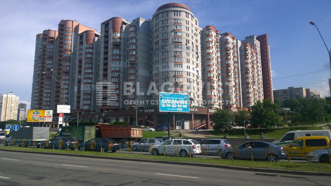 Квартира A-107962, Саперно-Слободская, 8, Киев - Фото 2