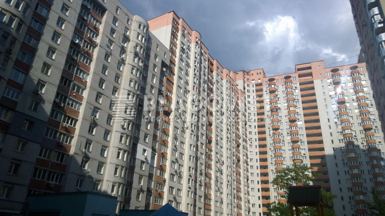 Квартира M-38801, Саперно-Слобідська, 10, Київ - Фото 3