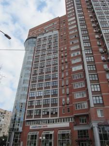 Квартира Ковпака, 17, Київ, A-104354 - Фото 27