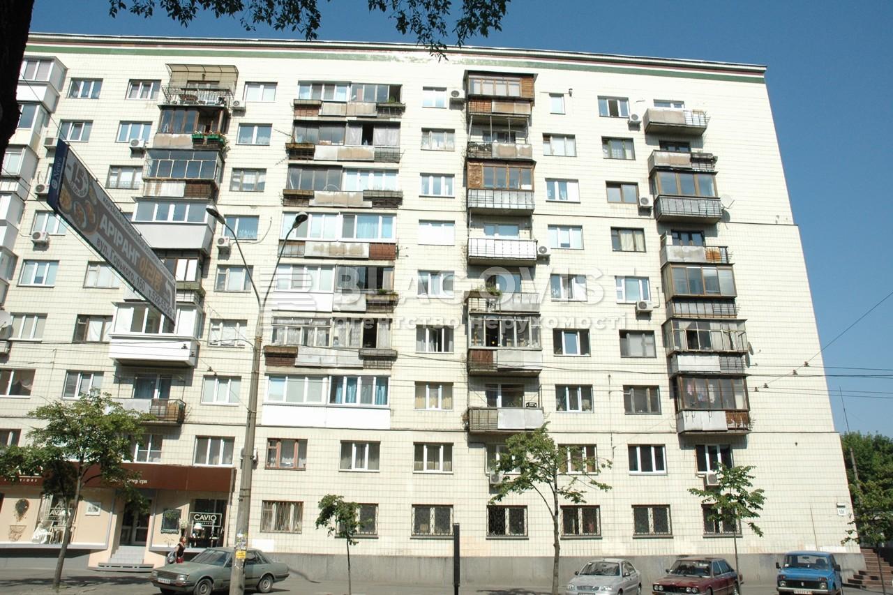 Магазин, P-22324, Велика Васильківська, Київ - Фото 3
