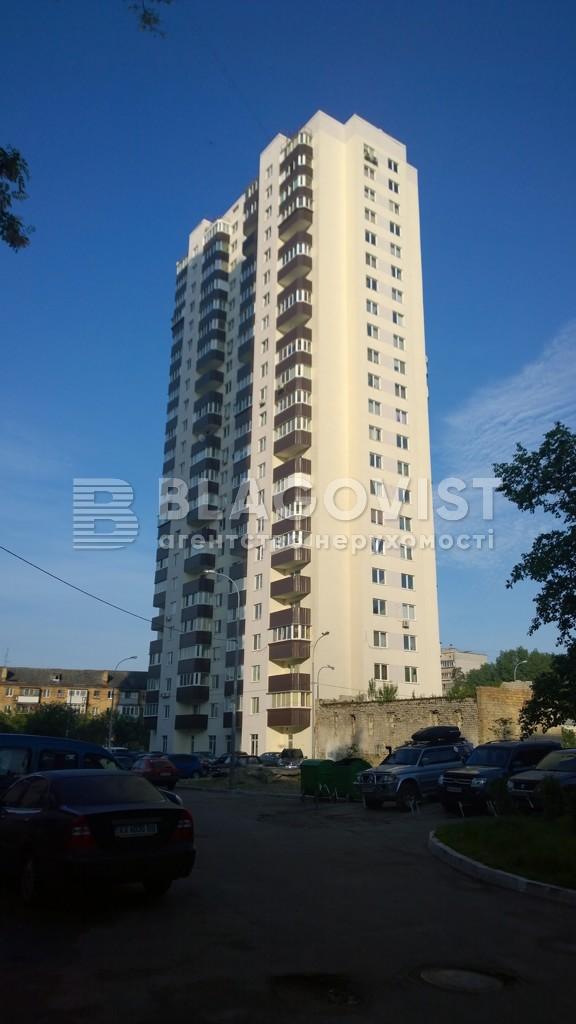 Квартира A-105696, Макаренко, 1а, Киев - Фото 4