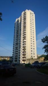 Квартира Макаренко, 1а, Киев, A-105696 - Фото 24