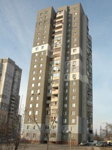 Квартира Z-1521427, Азербайджанська, 16/3, Київ - Фото 3