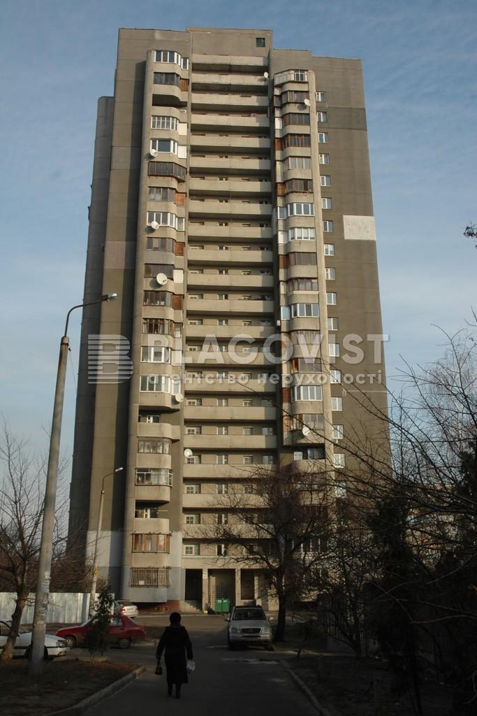 Квартира Z-1521427, Азербайджанська, 16/3, Київ - Фото 1