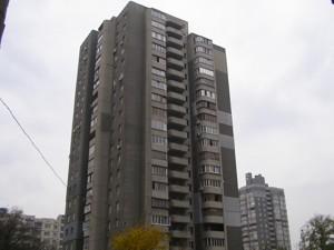 Квартира Азербайджанська, 16/4, Київ, Z-165985 - Фото3