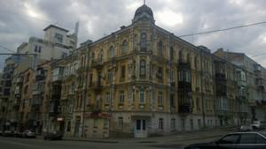 Квартира Гоголевская, 13/30, Киев, Z-1796021 - Фото