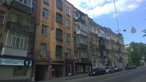 Квартира Z-795879, Гоголевская, 13/30, Киев - Фото 3