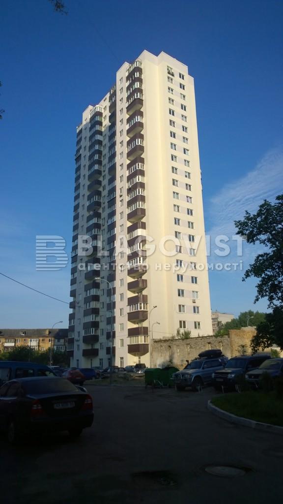 Квартира Z-708478, Інженера Бородіна (Лазо Сергія), 6, Київ - Фото 2