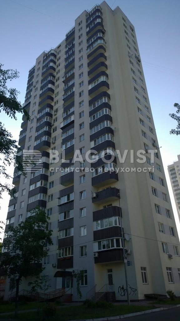 Квартира Z-708478, Інженера Бородіна (Лазо Сергія), 6, Київ - Фото 3