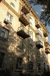 Нежилое помещение, Бехтеревский пер., Киев, R-34834 - Фото