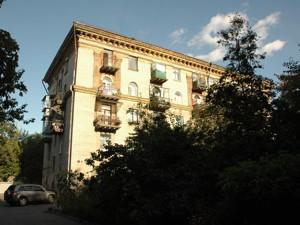 Нежилое помещение, Бехтеревский пер., Киев, R-34834 - Фото 11