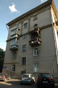 Нежилое помещение, Бехтеревский пер., Киев, R-34834 - Фото 12