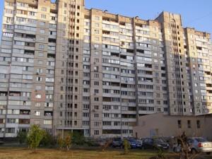 Квартира Алма-Атинська, 39е, Київ, Z-520156 - Фото
