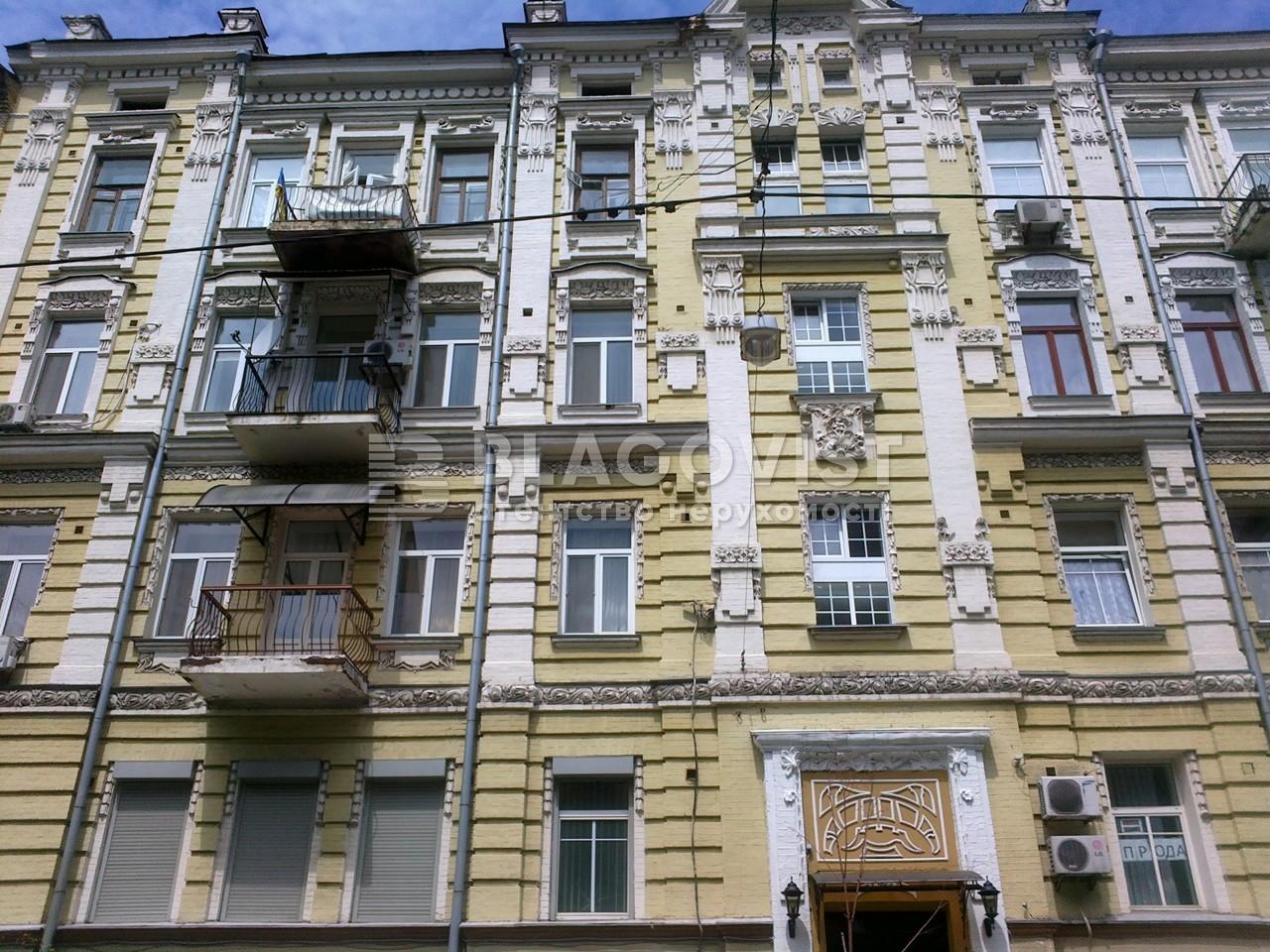 Квартира X-20046, Лютеранская, 28/19, Киев - Фото 5