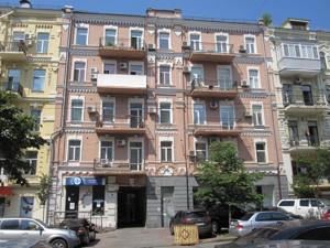 Квартира Шота Руставелі, 34, Київ, Z-602709 - Фото 18