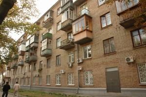 Квартира Белорусская, 1, Киев, Z-856731 - Фото1