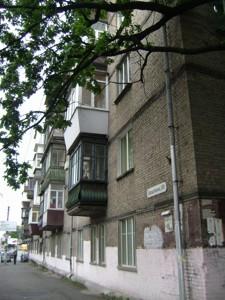 Квартира Борщаговская, 189, Киев, H-37092 - Фото