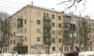 Квартира Науки просп., 43, Киев, P-25252 - Фото1