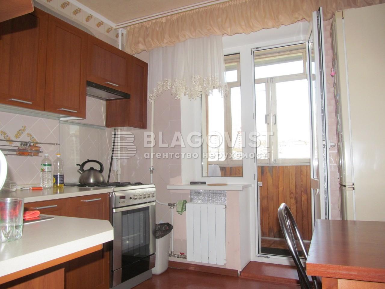 Квартира A-105837, Будищанская, 6, Киев - Фото 9