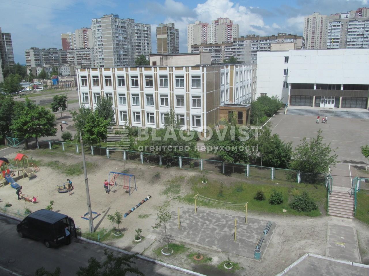 Квартира A-105837, Будищанская, 6, Киев - Фото 16