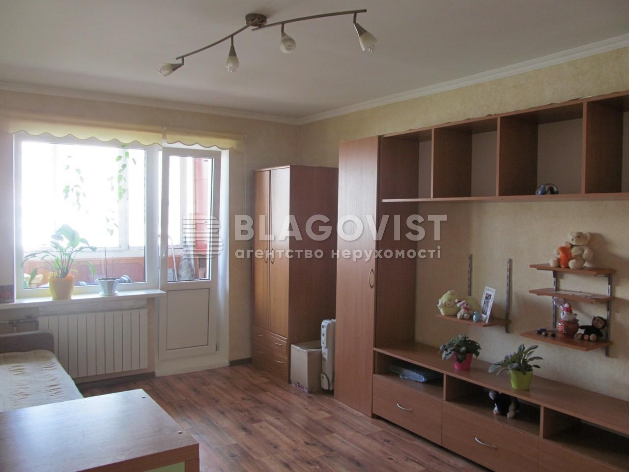 Квартира A-105837, Будищанская, 6, Киев - Фото 5