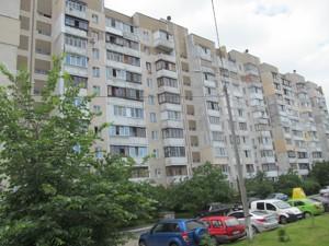 Квартира Будищанська, 6, Київ, A-105837 - Фото1