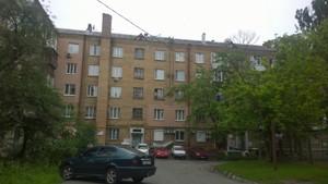 Нежилое помещение, Дружбы Народов бульв., Киев, Z-516494 - Фото 11