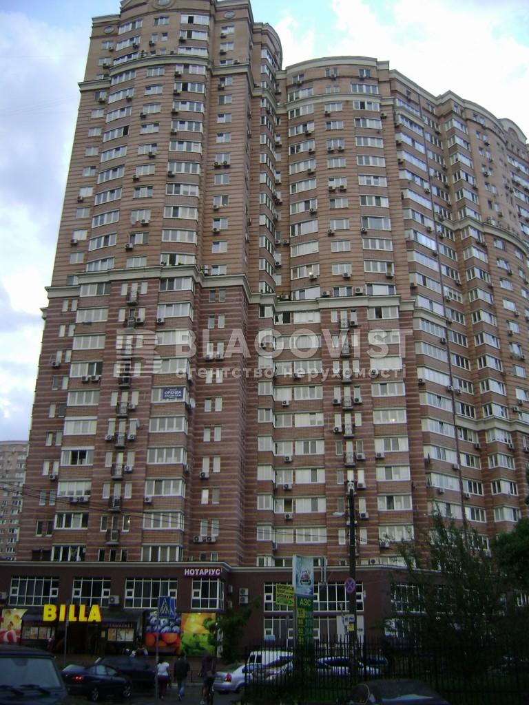 Квартира D-36510, Голосеевская, 13а, Киев - Фото 5