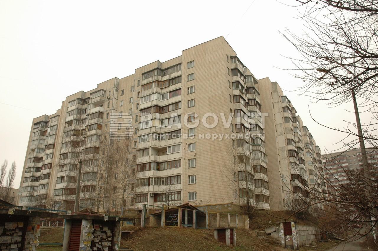 Квартира H-46099, Семашко, 15, Киев - Фото 1