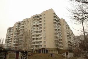 Квартира Семашко, 15, Киев, H-46099 - Фото1