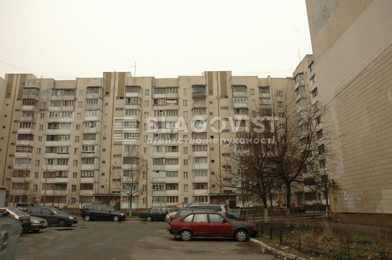 Квартира H-46099, Семашко, 15, Киев - Фото 3